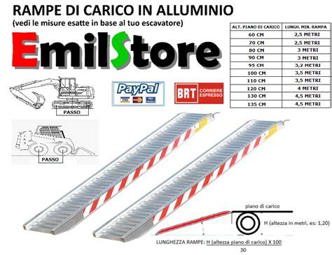 pedane di carico re di carico in alluminio 3 metri h115 prezzo coppia