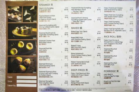 Jade Kitchen Menu by Jade Prestige Marina Bay Link Mall