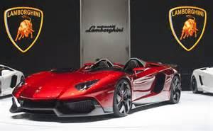Lamborghini Aven Lambo Aven J Car