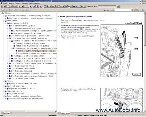 Order An Felicia skoda elsa 3 9 repair manual order