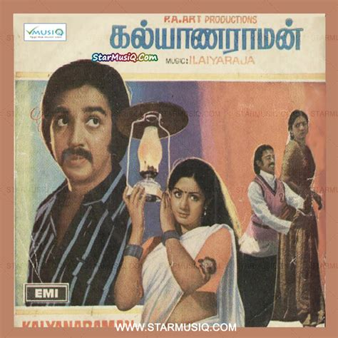 download mp3 from kalyanaraman kalyanaraman 1979 tamil movie cd rip 320kbps mp3 songs