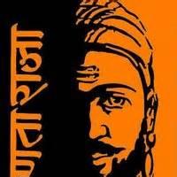 shivaji maharaj pictures, images & photos   photobucket
