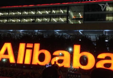 alibaba mobile business group alibaba mobile business group luncurkan platform pemasaran