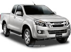 Isuzu Dmax 2 Door Isuzu D Max 2 Door Siam New Car Siamnewcar