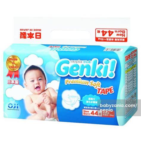 Nepia Genki Popok Celana M32 jual murah nepia genki premium baby diapers soft nb 44 popok di jakarta