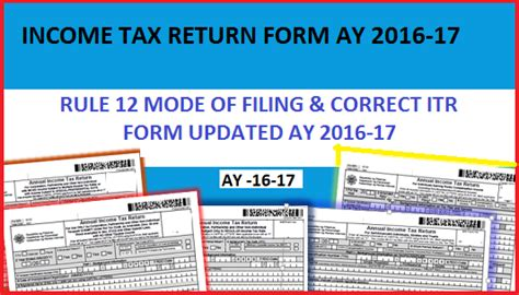 tax relief under section 90 rule 12 mode of filing correct itr form updated ay 2016