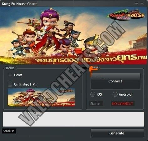 fu house kung fu house cheats hack update