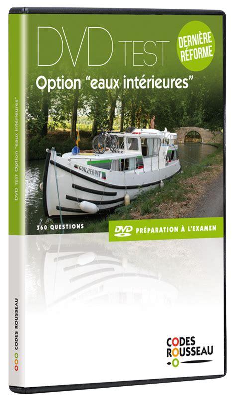 dvd test option eaux int 201 rieures codes rousseau