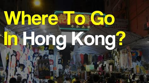 hong kong top places  visit