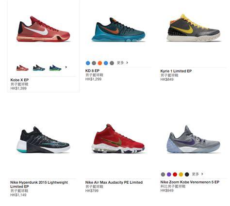 nike basketball shoes hong kong nike basketball shoes hk style guru fashion glitz