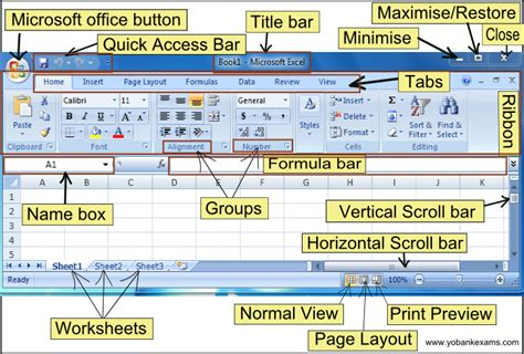 tutorial microsoft excel 2007 full basic ms excel 2007 tutorial intro yobankexams