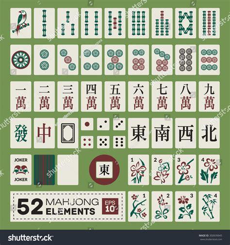 seamless texture mahjong majiang tiles bamboos stock image gallery majiang