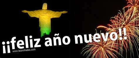 Imagenes Gratis De Feliz Año Nuevo | 99 frases y mensajes de feliz a 241 o nuevo para felicitar