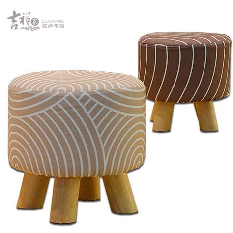 Kursi Kayu Bulat luckome kualitas tinggi kain sofa bangku tumpuan kayu