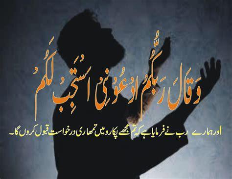 wallpaper urdu free download poetry wallpapers free download in urdu for facebook for