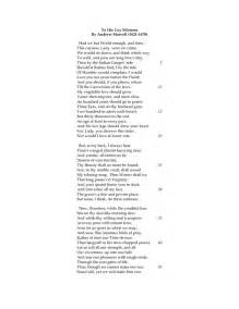 To His Coy Essay by To His Coy By Andrew Marvell Poems Blame We And Feelings