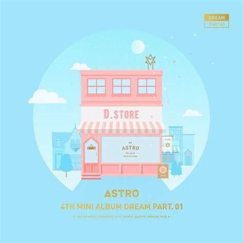 all part 1 mv album review astro part 01 allkpop