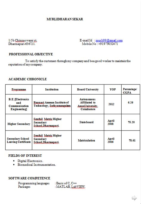 Biomedical Engineering Resume Sles For Freshers electronics engineer resume sle