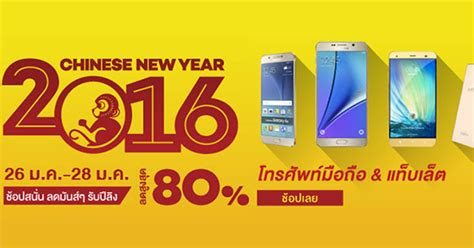 dbs new year promotion lazada dbs new year promotion lazada 28 images sedang