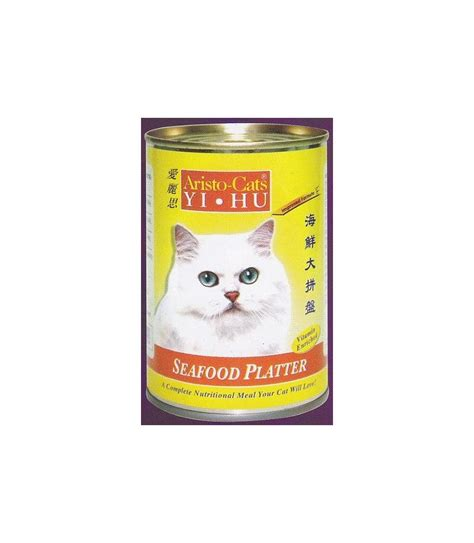 Aristo Cat Litter product aristo cats seafood platter 400g singapore s