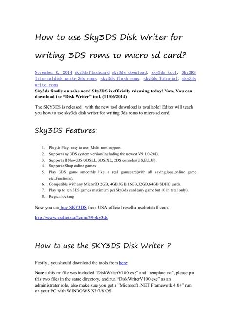 tutorial carding november 2014 sky3ds tutorial how to use sky3ds disk writer for