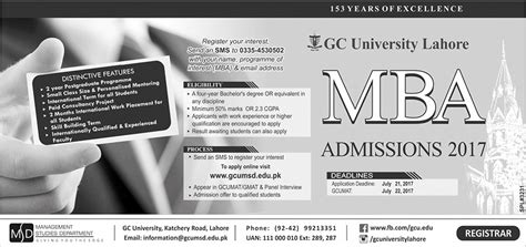 Mba Enrollment 2017 by Gc Lahore Mba Admission 2017 Form Apply