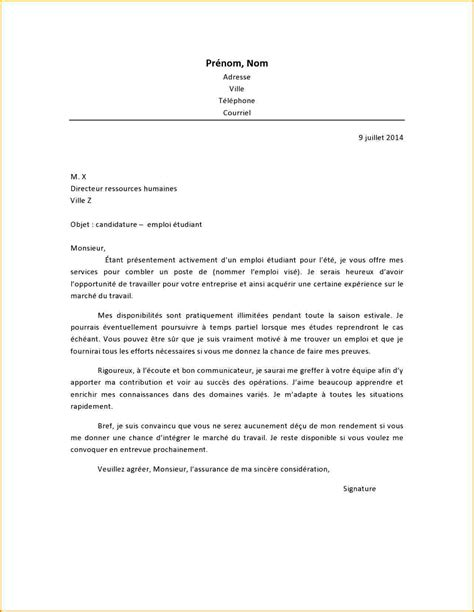 Exemple Lettre De Motivation Vendeuse Etudiante 10 Exemple Lettre De Motivation 233 Tudiant Lettre De Demission