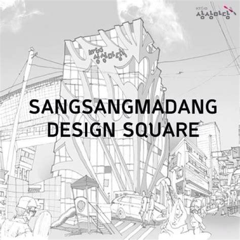 e plans com 상상마당 디자인스퀘어 design square twitter