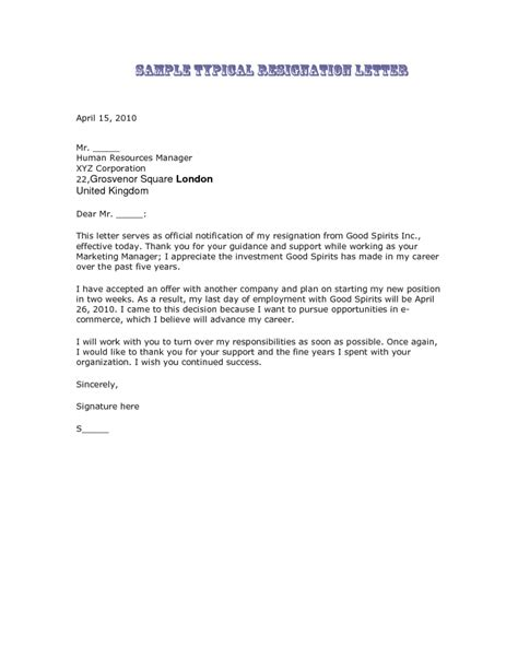 Resignation Letter To Hr And Manager resignation letter format positive resignation letter