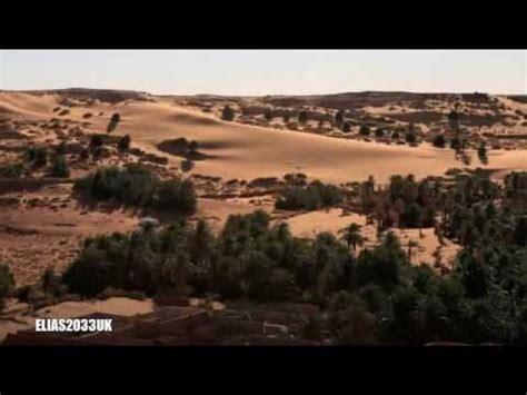 the history of algeria   doovi