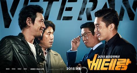 film drama korea seru film korea baru seru the piper veteran movies forum