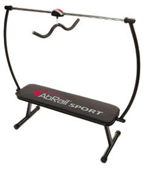 abrail abs fitess machine buy    price