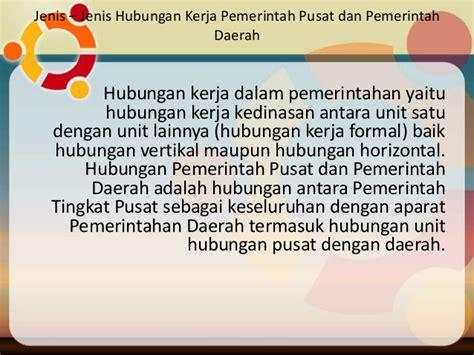 Hubungan Keuangan Antara Pemerintah Pusat Daerah hub pempus dan pemda mata kuliah sistem pemerintahan indonesia stks b