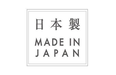 Hair Dryer Made In Japan japan tescom bid42u dual voltage negative ions hair dryer