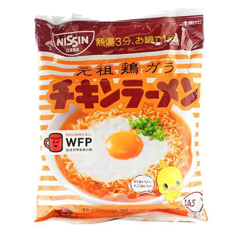Ramen Nissin japan centre nissin chicken ramen ramen noodles
