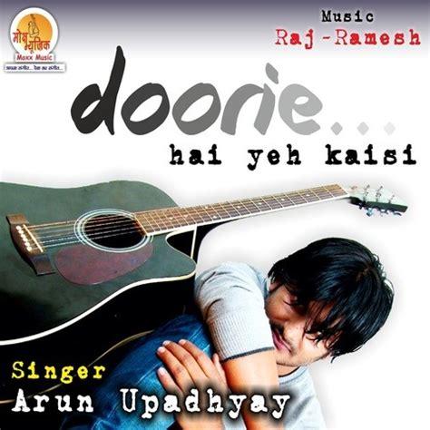 download mp3 album doorie doorie hai yeh kaisi songs download doorie hai yeh kaisi