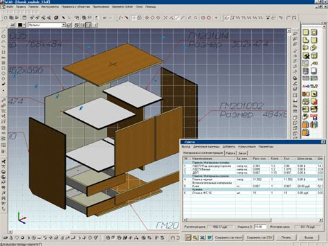 furniture layout program 3d house drawing software free screenshot created by