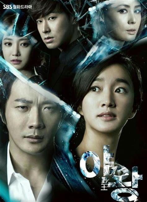 film korea queen of ambition queen of ambition ici il y aura tous les dramas que j ai