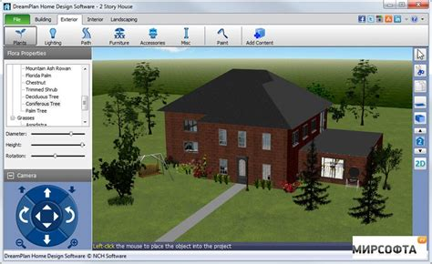 drelan home design software 1 42 3d home plan software reviews 187 современный дизайн