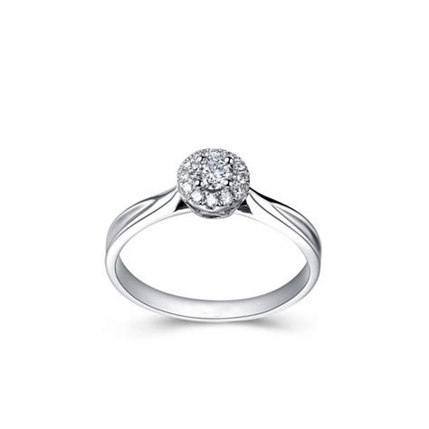 halo engagement ring on 10k white gold