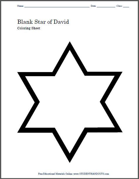 Printable Star Template David | blank jewish star of david coloring page template
