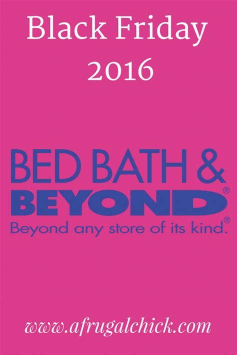 bed bath and beyond scannable coupon scan code for coupon at bed bath and beyond 2017 2018