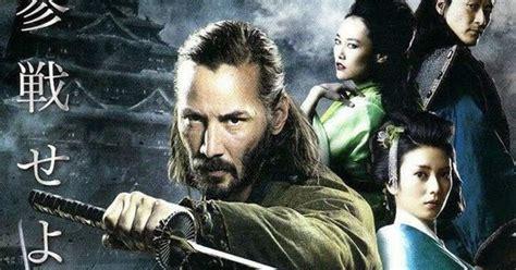 The Matrix Keanu Reeves Bahasa Inggris Subtitle Bahasa Indonesia 47 ronin 2013 bluray 720p gudang cinema27