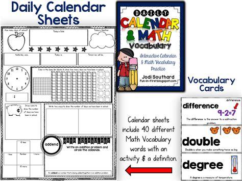Calendar Vocabulary Daily Calendar And Math Vocabulary In Grade