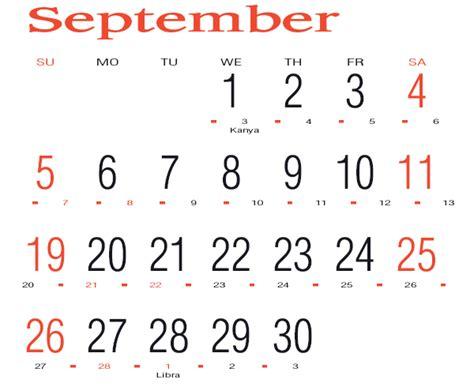 September 2005 Calendar The Darian Calendar For Mars