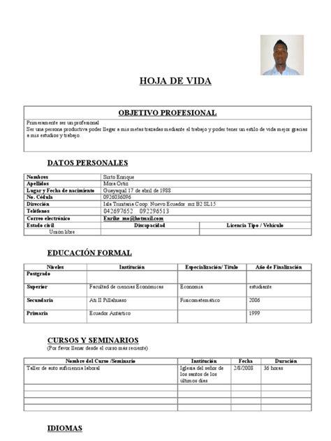 hoja de vida de 2016 del ministerio de trabajo en colombia formato hoja de vida red socio empleo 1