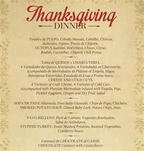 Thanksgiving Day Menus Come And Celebrate Thanksgiving At De Cortez Restaurant