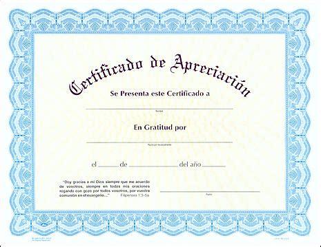 certificado de escuela biblica certificado de apreciaci 243 n editorial bautista independiente