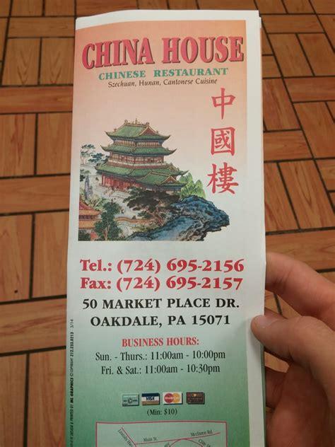 china house oakdale china house 中國菜 50 market place dr oakdale pa 美國