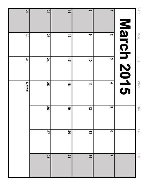 free printable 2015 monthly calendars december calendar